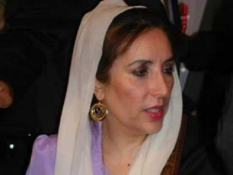 Pakistani Rajputs