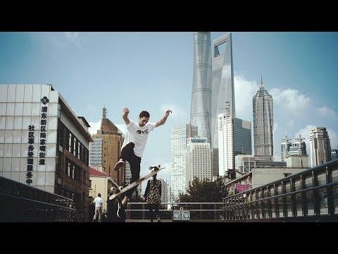 Longboard Dancing in Shanghai