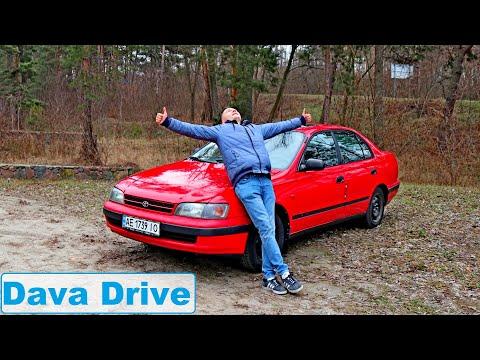 Dava Drive. Обзор Toyota Carina E 1.6л 1994г 107 л.с