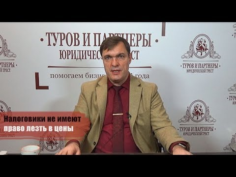 Конституция Республики Казахстан — Официальный сайт