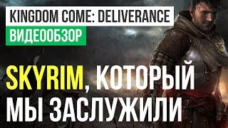 Обзор игры Kingdom Come: Deliverance