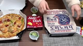 도미노 빅패밀리세트[치즈케이크 블랙타이거슈림프/포테이토…