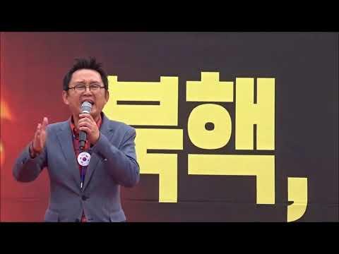 윤창중칼럼세상 TV(2017.09.23) 대한문 연설--대한민국 핵무장을 보수우파 시민 대혁명으로 이룩하자!