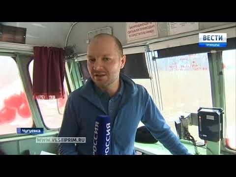 В Приморье вновь запустили пассажирский поезд из Владивостока в Чугуевский район
