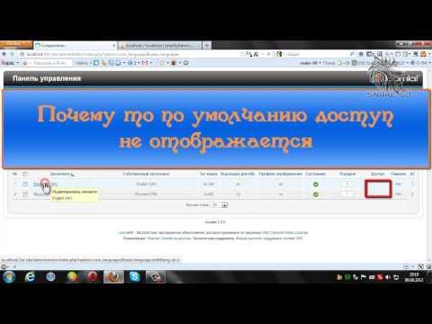 [Урок №3] Установка Joomla и VirtueMart2.