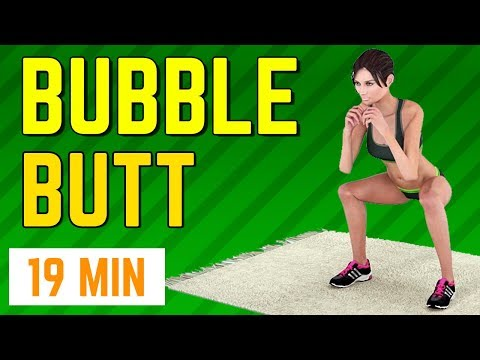 Bubble Butt Workout For Women: How To Have A More Round Apple Bottom thumbnail
