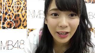 Download Video 安田 桃寧(NMB48 チームM)20180529 17:03 MP3 3GP MP4
