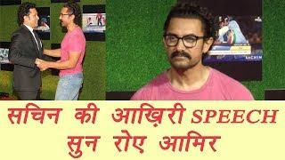 Sachin A Billion Dreams: Aamir Khan EMOTIONAL after watching Sachin