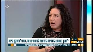 דר אסנת רזיאל על ניתוח בריאטרי