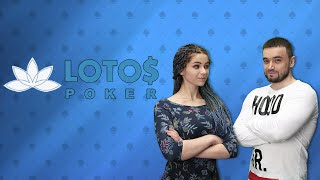 10.12.2017 Stream Purity teach Nastya play poker - 3