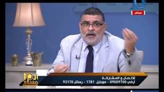 العاشرة مساء| خلاف حد بين السنه والشيعة على الهواء بسبب رؤية الهلال
