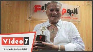 اليوم السابع يحتفل بعيد ميلاد النجم عزت أبو عوف