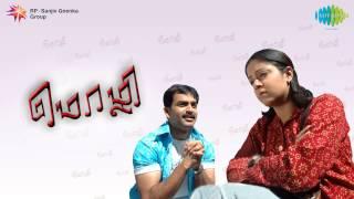 Mozhi | Pesaa Madandhaiye song