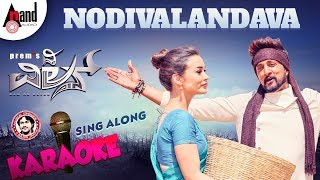 Nodivalandava | Karaoke Video Song | The Villain | Sudeepa | Amy Jackson | Prem's | Arjun Janya