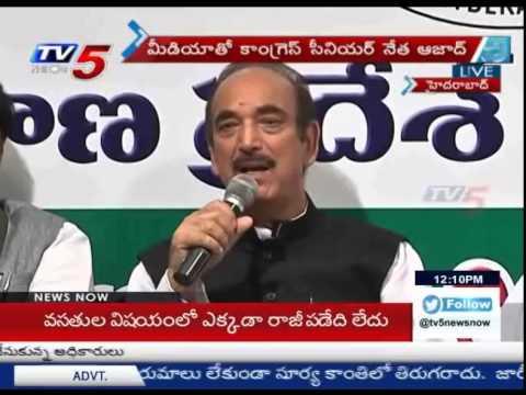 Congress Leader Azad Slams NDA's 1-Year Regime : TV5 News