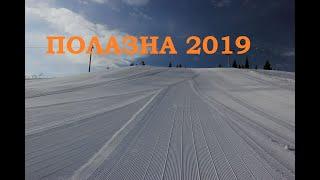 Открытие горнолыжного сезона в Полазне 16 ноября 2019 г