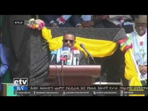#EBC Haasaa P/B/N/Oromiyaa Obbo Lammaa Magarsaa taasisan