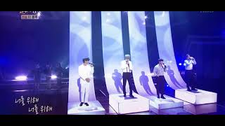 [비투비] 천국가기 1초전
