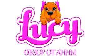 Обзор на интерактивную игрушку собачку Люси (Lucy) от IMC Toys, умная собачка от IMC Toys - от Анны!
