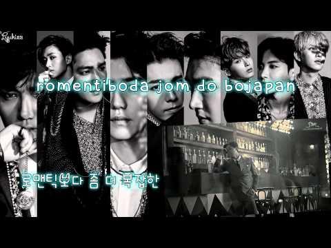 Super Junior (슈퍼주니어) - Devil (Karaoke/Instrumental)