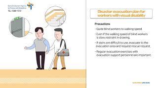 장애인 근로자 재난안전 교육영상 3편(영문)