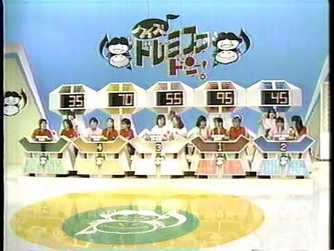 クイズ ドレミファドン! おニャン子クラブ 1986年放送
