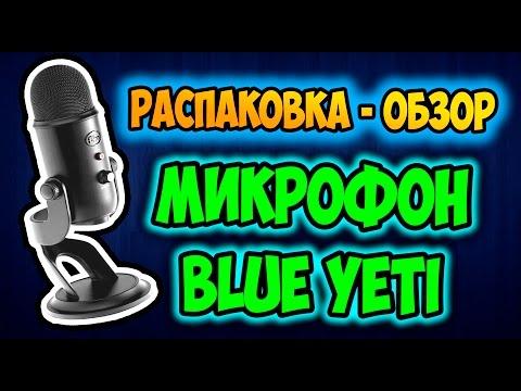 Конденсаторный микрофон BM-800 с AliExpress! Студийный микрофон для блогеров!из YouTube · Длительность: 3 мин48 с