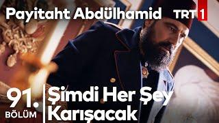 Abdülhamid, Ahmet Paşa'nın Teslim Olduğunu Öğreniyor I Payitaht Abdülhamid 91.Bölüm