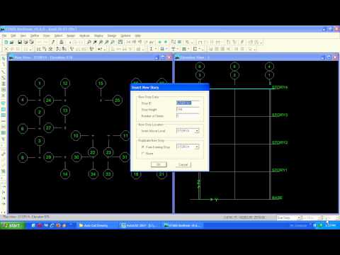 Auto CAD file import on Etabs, Etabs Fundamental,