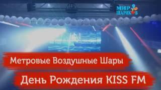 видео Воздушные шары в в Киеве