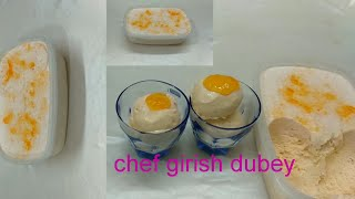 Glucose ice cream recipe  ग्लूकोस आइसक्रीम रेसिपीब्लू को सा पाउडर से बनाई गई आइसक्रीम