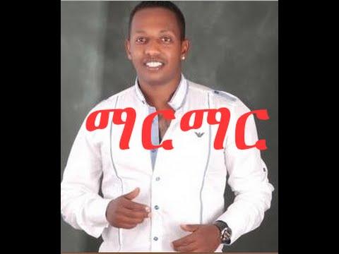 Who are you, MaZaa Ashenafi - soderetube.com