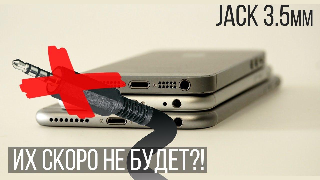 Купить кабель, переходник, адаптер hama 2хrca (m)/jack 3. 5 (f), цвет. Продажа кабелей, переходников, адаптеров хама 2хrca (m)/jack 3. 5 (f) по.