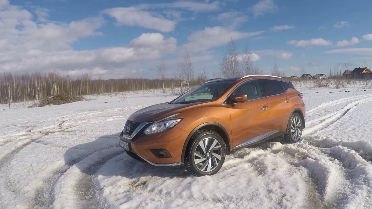 Nissan Murano 2016 3.5 (249 л.с.) 4WD CVT High - видеообзор - YouTube