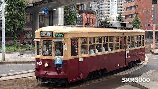 広島電鉄 600形(602号) 広電市内線 2018.6