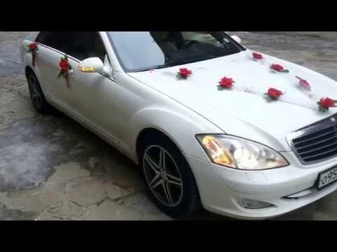 Белый Мерседес S500 w221 свадьбы, трансферы,деловые и романтические поездки, выписки из роддома.