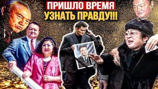 ЖИЗНЬ и СМЕРТЬ Заманбека Нуркадилова, МУХТАР АБЛЯЗОВ | НОВОСТИ КАЗАХСТАНА СЕГОДНЯ