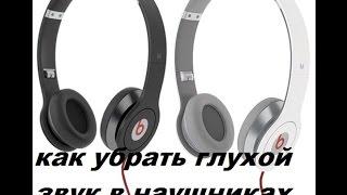 видео Наушники гарнитура не слышно голоса слов песни