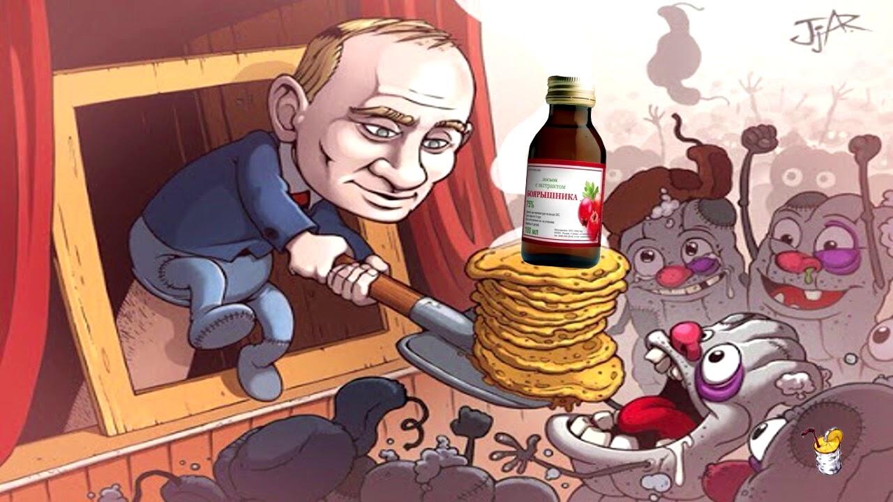 Парад дураков: Путин потратит 40 млн на ворон, пока газовая империя России летит в ад