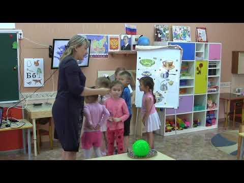 """Занятие """"Посуда для детей 5-6 лет С ТНР"""