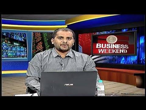 21st April 2018 I TV5 NEWS BUSINESS WEEKEND