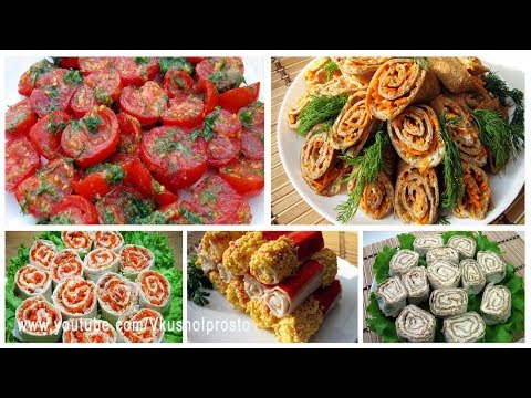 НОВИНКА!!! 5  Вкуснейших закусок / Новогоднее меню  2020