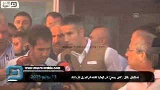 مصر العربية | استقبال حافل لـ