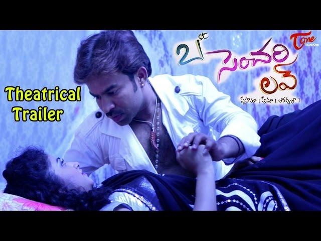 21st Century Love Movie Theatrical Trailer || Gopinath || Vishnupriya