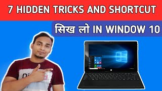 7 Cool Windows 10 Tricks and Hidden Features You Should Know || Useful Tips & Trick For Computer use