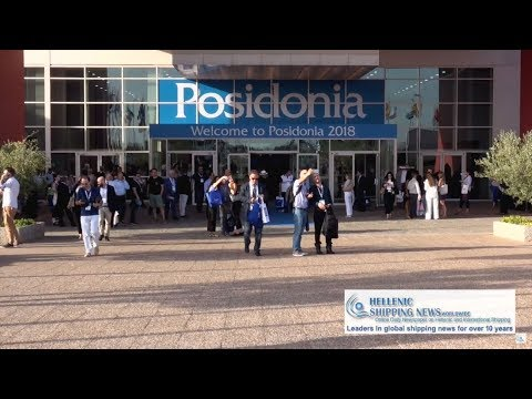 Posidonia 2018 exhibition, the world's most prestigious shipping trade event