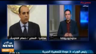 فيديو.. مجلس الوزراء: مستمرون في ترشيد الإنفاق