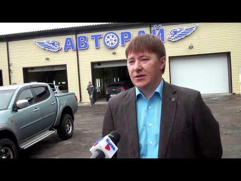 """Автосервис """"АвтоРай"""" г Курск, покраска, полировка, стапельные работы"""