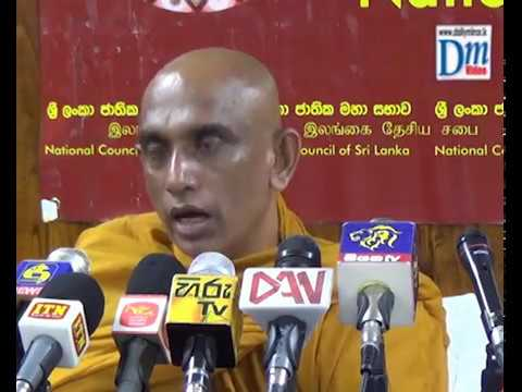 Focus on country's burning issues, not new constitution - Ven. Rathana Thera