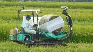 Interesting Machine in a Japanese Rice Field!